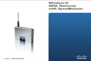 思科交换机WAG54GS(EU)型使用说明书