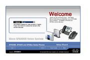 思科交换机SPA9000型使用说明书