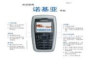 诺基亚 RH-59手机 使用说明书