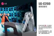 LG LG-C260手机 使用说明书