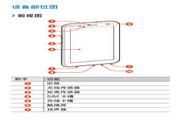 三星 GT-P3100手机 说明书