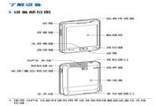 三星 GT-S7508手机 说明书