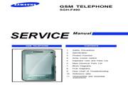 三星 手机SGH-F490 说明书