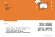 声宝 TQ-L84CL不锈钢养生炖锅 使用说明书