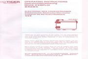 虎牌 JNO-B326C电饭煲 使用说明书