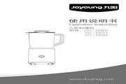 九阳 料理机JYL-D060 使用说明书