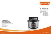 九阳 电压力煲JYY-50YLIR 使用说明书
