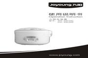 九阳 电饭煲JYK-40YJ02 使用说明书