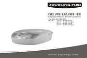 九阳 电饭煲JYK-40FE01 使用说明书