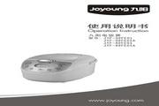 九阳 电饭煲JYK-40FE01A 使用说明书