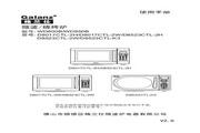 格兰仕 WD850B微波炉 使用手册