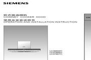 siemens 欧式吸油烟机LC37956TI 使用说明书