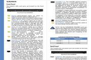 思科交换机SLM224G4S型使用说明书