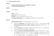 华三交换机S5100形说明书