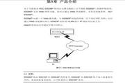 华三交换机S5000P形说明书