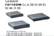 思科交换机SD208型使用说明书