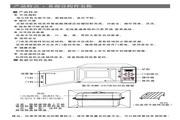 海尔 家用微波炉MR-2070EGZA 使用说明书