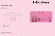 海尔 HPC-YD407电饭煲 使用说明书