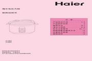 海尔 家用压力锅CYJ603 使用说明书