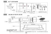 海尔 MYI-2180EDGZN微波炉 说明书