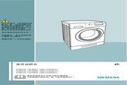 西门子 WD15H560TI洗衣机 使用说明书