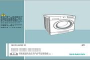 西门子 WD15H568TI洗衣机 使用说明书<br />