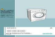 西门子 WD15H569TI洗衣机 使用说明书