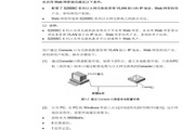华三交换机S2008C形说明书