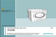 西门子 WD12H420EE洗衣机 英文使用说明书