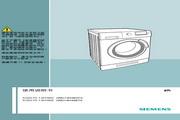 西门子 WD14H468TI洗衣机 使用说明书<br />