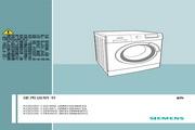 西门子 WM12M468TI洗衣机 使用说明书