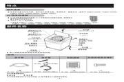 LG XQB50-258SF洗衣机 使用说明书