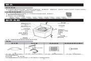 LG XQB50-208SF洗衣机 使用说明书