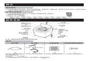 LG XQB50-198SF洗衣机 使用说明书