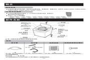 LG XQB50-168SF洗衣机 使用说明书