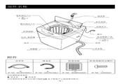 LG XQB50-78S洗衣机 使用说明书