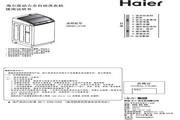海尔 XQS60-JY128双动力全自动洗衣机 使用说明书<br />