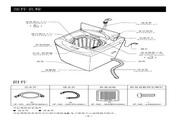LG XQB50-28S洗衣机 使用说明书