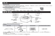 LG XQB45-138SF洗衣机 使用说明书