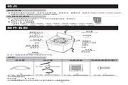 LG XQB45-118SF洗衣机 使用说明书