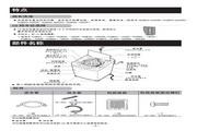 LG XQB45-98SF洗衣机 使用说明书