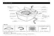 LG XQB42-58S洗衣机 使用说明书