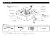LG XQB42-48(S)洗衣机 使用说明书