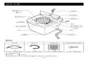 LG XQB42-38(S)洗衣机 使用说明书