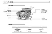 LG XQB12-13S7洗衣机 使用说明书