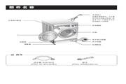 LG WD-T8010(0-9)洗衣机 使用说明书