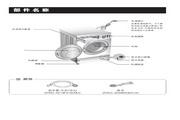 LG WD-S8010(0-9)洗衣机 使用说明书