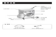 LG WD-N8010(0-9)洗衣机 使用说明书