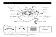 LG XQB50-58S洗衣机 使用说明书