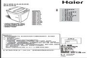 海尔 XQB60-L918A波轮全自动洗衣机 使用说明书